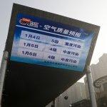 北京兩度延長空汙警報 總時長逾200小時創紀錄