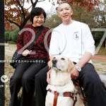 從第一隻導盲犬到首部導盲犬專法 回顧日本導盲犬60年