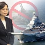 獨家》總統出訪、遼寧號進逼 外島暫停重砲射擊避戰端
