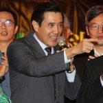 內科之夜避談國民黨主席選舉 馬英九笑稱「很高興你們還記得我」