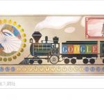 沒有他會世界大亂!今天的Google首頁紀念國際標準時間之父冥誕