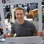 Facebook週會都在做這些!不以開除當威脅,這個少年老闆讓員工甘心賣命的關鍵是…