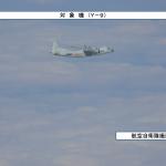 中國軍機又飛進南韓防空識別區,引發韓方強烈抗議