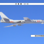 日本多處戰機緊急升空為哪樁?日本防衛省:6架中國轟炸機飛抵日本海上空