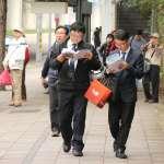 行政院通過《外國專業人才延攬及聘僱法》預估每年增加外籍白領500-1000人