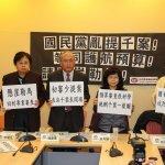 國民黨提千案延宕預算審查,公督盟:想把台灣也拉下台