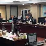 北市議會》藍議員遭圍攻 立院換地案送出委員會入二讀會