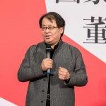 北藝大頒授五位名譽博士 朱宗慶、許文龍皆獲獎