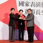 朱宗慶出掌國家表演藝術中心 鄭麗君:相信運作將更臻成熟