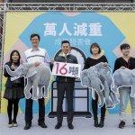 新竹市萬人減重活動 她靠這個秘訣,減了42公斤