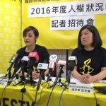 國際特赦:香港人權狀況去年急速倒退