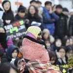 日韓慰安婦爭議》韓議員提倡「獨島也設慰安婦少女像」日韓關係恐持續惡化