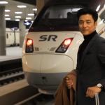 韓國旅遊交通密技》便宜又快速的SRT讓你境內跑透透!