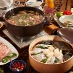 除夕不想在家吃怎麼辦?泰式、肋眼牛排、烤乳豬,看看4家特別圍爐大餐吧!