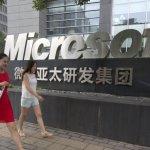 生意越做越難  八成美商感到在中國不受歡迎