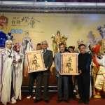2017台灣燈會在雲林!8尺大型素還真布袋戲偶現身