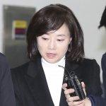 編製「黑名單」打擊藝文界異己 南韓文化部長遭聲請逮捕