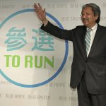 香港前財政司司長曾俊華宣布參選特首