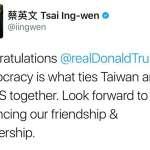 川普就任 蔡英文推特祝賀「民主將台灣與美國連繫在一起」