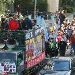 年改國是會議》軍公教團體百人抗議與警衝突 預告下午3萬人上陣