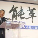 詹啟賢參選國民黨魁 「原想助洪秀柱連任 但情勢變化不如預料」