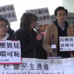 香港維園年宵市場 「港獨」團體攤位被取消