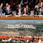 多維觀點》兩國方案臨難 歐巴馬遲了8 年的舉措