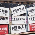 讀者投書:為何台北有這麼多街友?一場慈善尾牙,看見這城市最無奈一面…