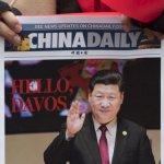 中國:在需要之時願意承擔世界領導者角色