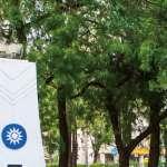 「蔣公不見了!」中興大學趁寒假移除蔣介石銅像、國徽