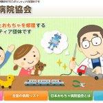 「最棒的酬勞,就是微笑」日本神戶玩具醫院免費幫你修玩具