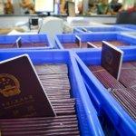 中國護照141國免簽?中國推頻繁旅客護照?原來都是假新聞