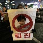 南韓親信門風暴》特檢組報告出爐:朴槿惠總統與閨蜜合謀收賄430億!
