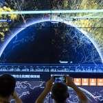 數字變化折射新趨勢 透視中國網際網路發展狀況統計報告
