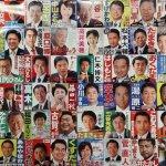 日本選舉鬧出同名同姓候選人 該如何是好?