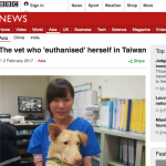 零安樂死將上路》BBC大幅報導台灣女獸醫之死:她在錯誤的時間選擇了錯誤的工作