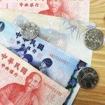 鈔票改掉「蔣介石」只是浪費公帑、不如拚好經濟?他:改版,就是轉型正義!