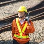 台鐵請增人力案通過 行政院核准3年內增2818人