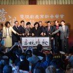 張榮華:新媒體崛起 三立偶像劇收視率4%掉到剩2%