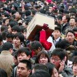 中國衛計委:2020年總人口將達14.2億人