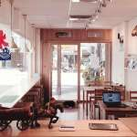 去桃園不是只能搭飛機!這13家美度爆錶、餐又好吃的超文青喫茶店,去過都狂推