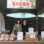 屏東熱帶農業博覽會 青年農民自創品牌注新血