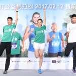 世大運、奧運國手搶先演繹領跑風采 為2017臺北渣打公益馬拉松暖身