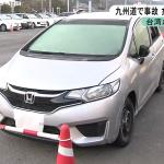 台灣女研究生旅日車禍殞命 同行駕駛涉過失致死被捕