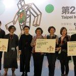 台北國際書展落幕 文化部:新嘗試「公民書區」獲好評