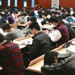 大學生一個月拿多少錢才夠用?中國學生消費大調查,讓某些伸手牌都慚愧了