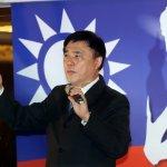 郝龍斌軍系後援會成立,總會長:最終目標「統一的中國」