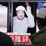 北韓廢太子遇刺》馬來西亞警方抓到第3嫌 初步認定凶手不是某國特務