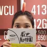 觀點投書:在中國,你連「厭世」的權利都沒有