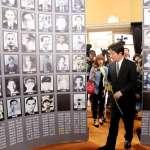 二二八事件70周年 賴清德:紀念不是要報仇